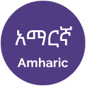 Amharic Translation